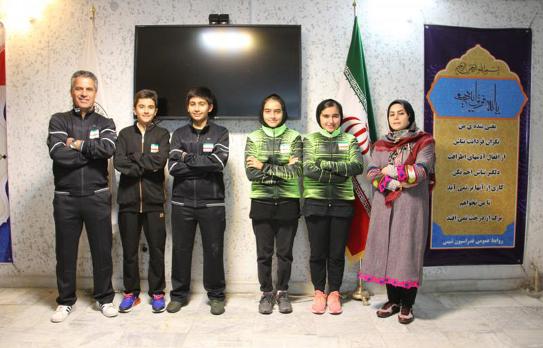 تیم ملی زیر 13 سال ایران